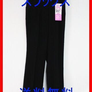 ディノス セシール ストレートパンツ 色:ブラック