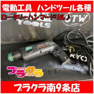 M8005 カード利用可能 日立 DH18 18㎜ 440w ロ...