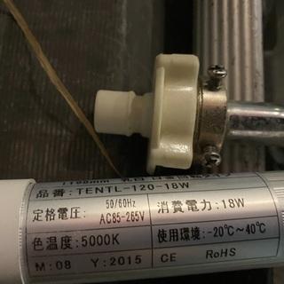 【ネット決済】LED蛍光管 中古