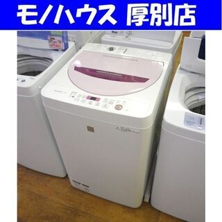 4.5kg 2016年製 全自動洗濯機 SHARP ES-G4E...