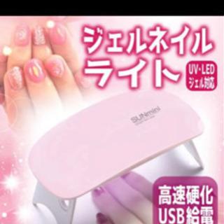 T ネイル ライト LED レジン ジェル USB 硬化 ドライ...