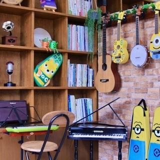 山梨市駅北口ロータリー内のギター・ウクレレ・ギタレレ・DTM入門教室