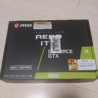 (引き渡し済み)GTX 1650 GDDR6版:グラフィックボード