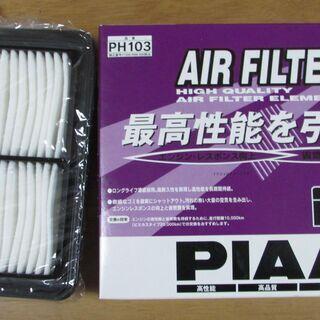 未使用【PIAAエアクリーナーエレメント】ライフ JC1.2 H...