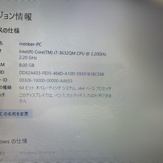 激速PC7 Corei7/SSD128GB+HDD1TB/8GB...