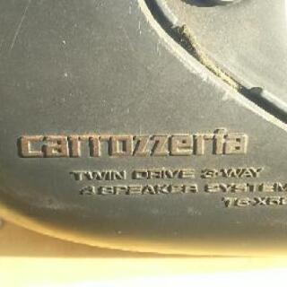 お問い合わせ中!カロッェリア古いスピーカー2個セット