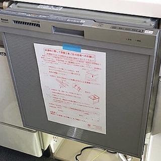 ビルトイン食洗機交換工事 東海地区 処分込み15000円