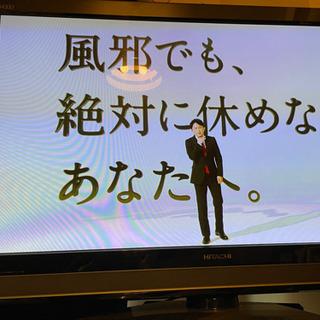 【少しずつ値下げします】日立 録画機能付きプラズマテレビP42-...