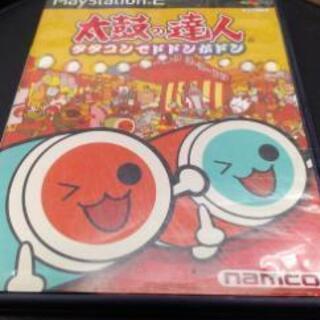ナムコ・PS2ソフト 太鼓の達人 タタコンでドドンがドン