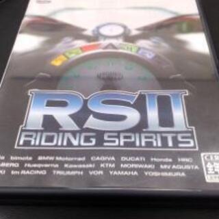 スパイク・PS2ソフト RSⅡ ~ライディング スピリッツ2~