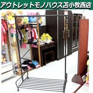 店舗備品 ハンガーラック 幅110×高さ167cm ブロンズ調 ...