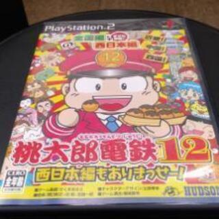 ハドソン・PS2ソフト 桃太郎電鉄12 西日本編もありまっせー!