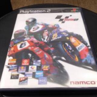 ナムコ・PS2ソフト MotoGP