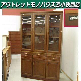 カリモク 食器棚 3枚扉 幅117.5×奥行43×高さ194.5...