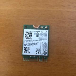 ワイヤレスカード 無線LANカード インテル - 三鷹市