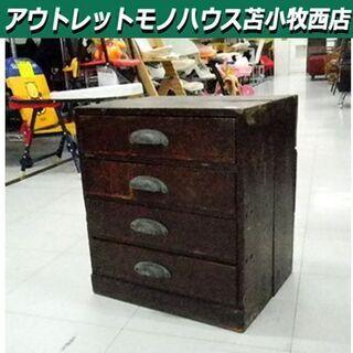 昭和レトロ 書類ケース  幅35×奥29×高39㎝ 4段収納棚 ...
