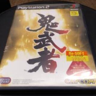 カプコン・PS2ソフト 鬼武者