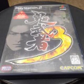 カプコン・PS2ソフト 鬼武者3
