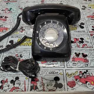 日本電信電話公社の時代の黒電話