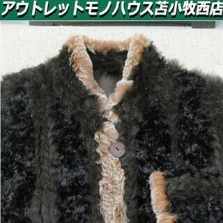 毛皮コート ラビット 高級 暖かい ダークブラウン系 苫小牧西店