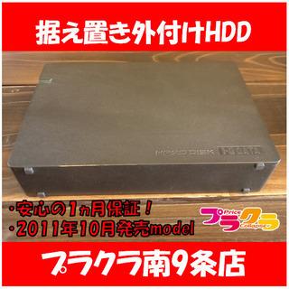 G4032 カード利用可能 2011年10月発売model 外付...