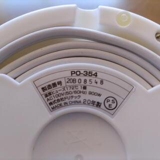 電気ポット 1リットル - 家電