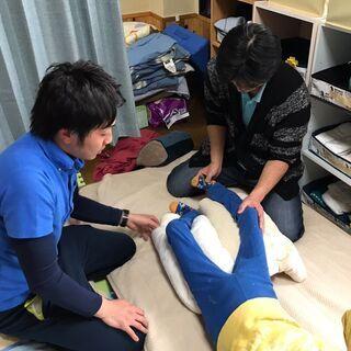 【放課後デイ/理学療法士】入職支援金制度有!パート・副業OK/機...