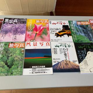 【古本】旅、写真、山 ブックプロジェクト