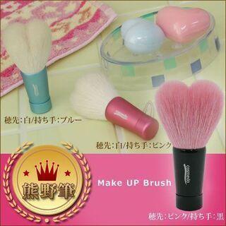 熊野筆 洗顔ブラシ 日本製