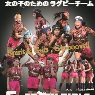 OSAKA CRAZY GIRLS RUGBY TEAM …