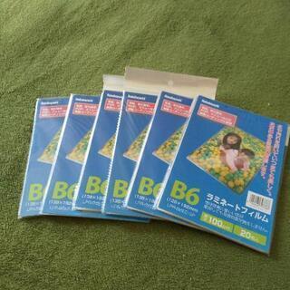 ナカバヤシ ラミネートフィルム B6 120枚