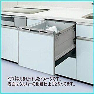 (ラスト1台)NP-45RS7SAA  食器洗い乾燥機 R7シリ...
