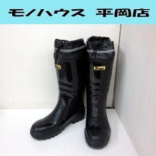 安全靴 ジーベック 27cm ブラック  長靴 安全長靴 …