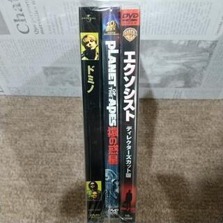 DVD3枚セット (3)