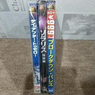 DVD3枚セット (5)