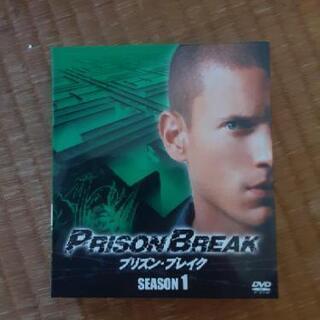 プリズンブレイクseason1 DVD