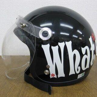 LEAD リード工業 レディース ジェットヘルメット Stree...