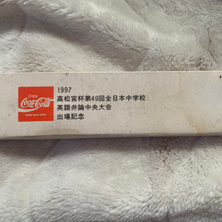 新品!非売品!高松宮杯第49回英語弁論中央大会 記念品 鉛筆