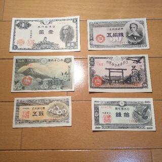 【ネット決済・配送可】送料無料 超美品 古銭いろいろ