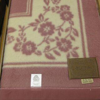 高級 カシミヤ入ウール100%毛布 新品未使用