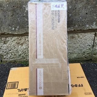 新品未使用箱入💕送風・温風ファンヒーター 説明書付💕夏冬併…