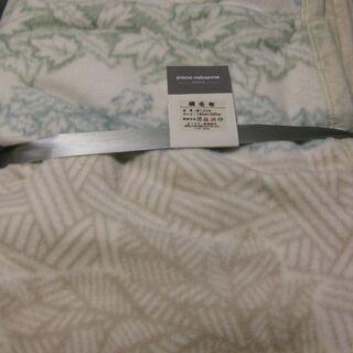 綿100%毛布 新品未使用