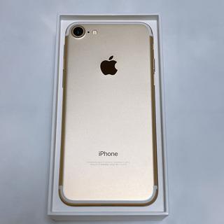 お譲り先が決まりました。【美品】iPhone7 128GB ゴールド SIMロック解除済み - 台東区