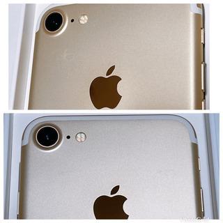 お譲り先が決まりました。【美品】iPhone7 128GB ゴールド SIMロック解除済み − 東京都