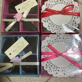 お菓子 ラッピング 4箱セット