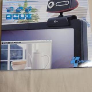 Webカメラ(新品未開封)