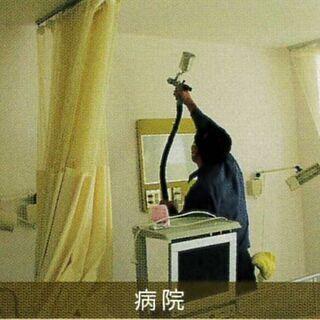沖縄初登場です⭐🎵⭐コロナ対策予防です⭐通常光触媒よりもグレード...