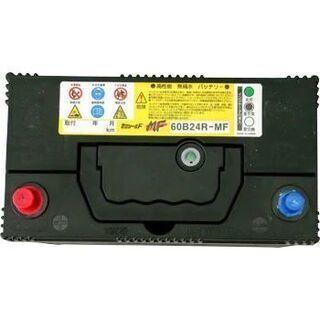 【新品未使用】車用バッテリー60B24R メンテナンスフリー 充電制御車対応 - 車のパーツ