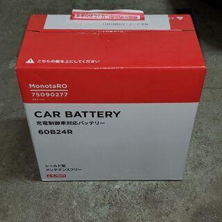 【新品未使用】車用バッテリー60B24R メンテナンスフリー 充電制御車対応 − 愛知県