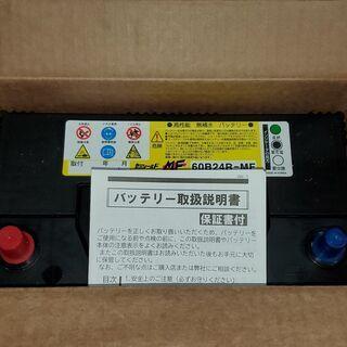 【新品未使用】車用バッテリー60B24R メンテナンスフリー 充電制御車対応 - 売ります・あげます